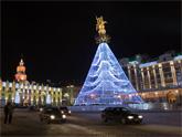 Тбилиси: разочарования-2008, надежды-2009