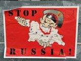 Вражда с Россией на продажу