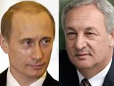 Russian-Abkhazian private matters