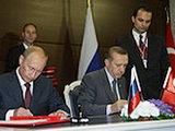 Россия «перешагнула» через Грузию на энергетическом фронте