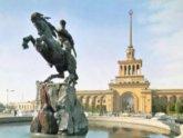 Армения смотрит на сторону