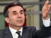 Гражданин  Иванишвили предъявил документы