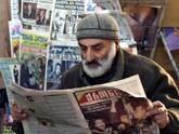 Правительство Грузии взялось за печатные СМИ?