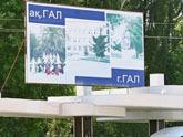 Abkhazia in no hurry to unlock border