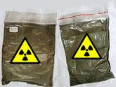 С ураном в карманах