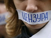 Палитра медиа : свобода не каждого слова