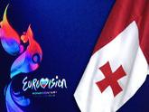 «Евровидение-2009»: Грузия выбилась из европейского контекста