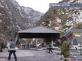 Президент Грузии открыл Ларс в Россию