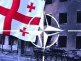 Беззащитный  Тбилиси прячется за трибуну НАТО