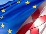 Европейский гамбит
