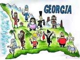 Искоренение грузинского корня