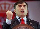 Will Georgian patriotism be legalized?