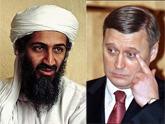 Бен Ладен и «Миша-два процента» в защитниках Саакашвили