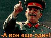 Горбачева записали в грузины
