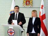 Карающий контроль по-грузински