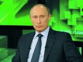 Путин решил подружиться с Грузией