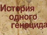 Саакашвили ведал, что творил