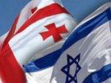Израиль возьмёт Тбилиси на испуг?