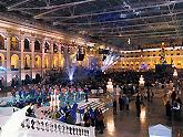 Новогодний многонациональный форум Союза грузин в России