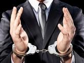 Гунаву арестовали за бензин