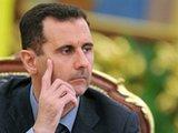 Миллионы за голову Асада