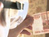 Грузинские банки против российских денег