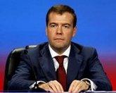 Медведев назначил послов в закавказские республики