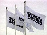 Наблюдатели от ОБСЕ рвутся в Абхазию