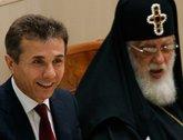 Враги Грузинской православной церкви