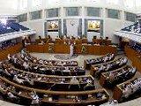 Закон о богохульстве - тупик для Кувейта