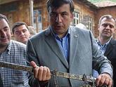 Восемь друзей Саакашвили