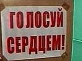 Страсти по оппозиции в Южной Осетии