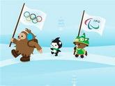 Олимпийские амбиции Грузии