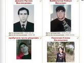 Северный Кавказ: тысячи трупов и тысячи пропавших