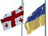 Georgian president refutes Ukrainian aid evidence