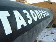 Анкара и Баку дадут Европе газу
