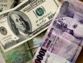 Девальвация доллара в Армении: инфляция в узде?