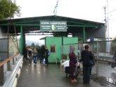 Беспредел на границе России с Абхазией