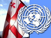 Проводы миссии ООН по-грузински
