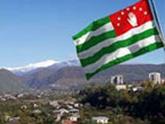 Экономика Абхазии шагает семимильными шагами
