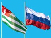 В Абхазию прибыл российский посол