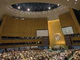 Чистка совести в ООН