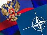 НАТО предлагает сотрудничество России. Грузия стоит в очереди