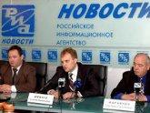 Приднестровье выбирает Россию