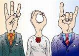 Предвыборные гонки по правилам и без