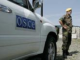ОБСЕ забуксовала на Кавказе