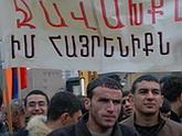Армяне Грузии: проси больше, а там разберемся