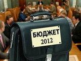 Бюджет  объедает  грузин