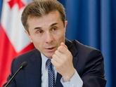 Иванишвили потерял чувство реальности