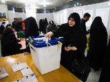 Выбор Ирана: религия против войны